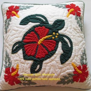 "Sea Turtle Hibiscus Pillow Covers BGRE16 (16"" x 16"")"